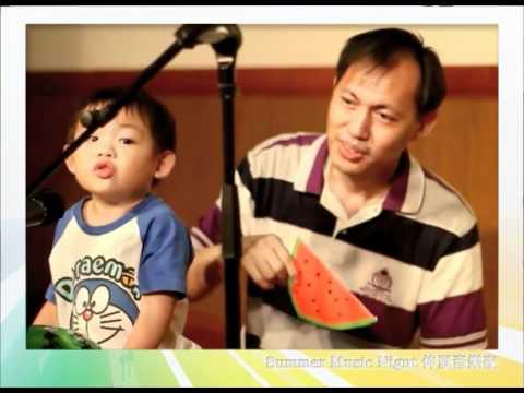 梓睿 大西瓜 - [ LDS life ] - YouTube