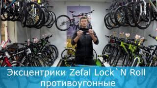 велосипед без колеса видео