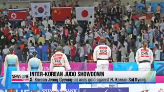 Asian Game 2014: S. Korean judoka Jeong Gyeong-mi defends title against N. Korea