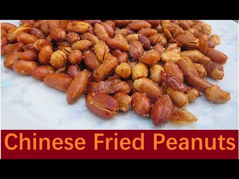 Chinese Fried Peanuts Recipe