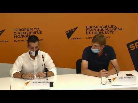 Прямая трансляция пользователя Sputnik Армения