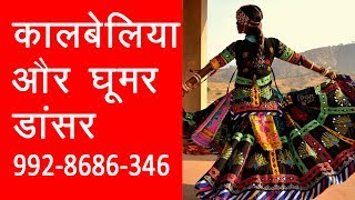 Khan Langa Family Group   Folk Music dancer artiste of India