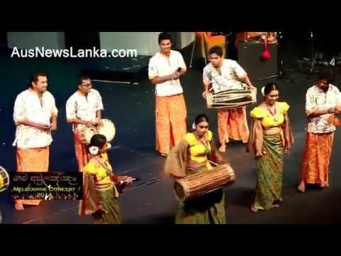 Sri Lankan Drums - අපේ බෙර