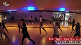 K-Pop Dance(방송댄스):: Britney Spears - Circus :: Vroad Dance School(브로드댄스스쿨)