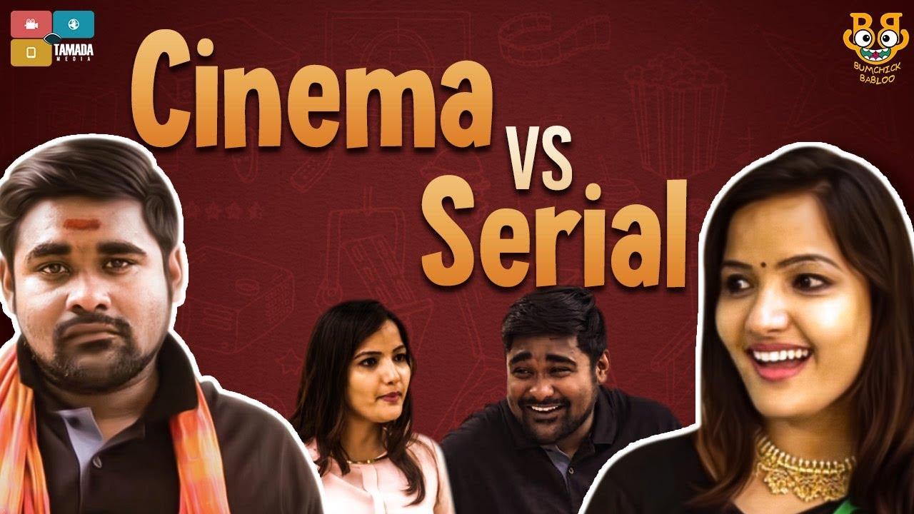 Cinema Vs Serial || Bumchick Babloo