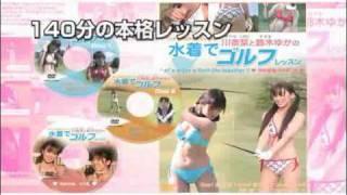 水着でラウンド、ゴルフレッスンするには訳がある。 川奈栞 動画 28