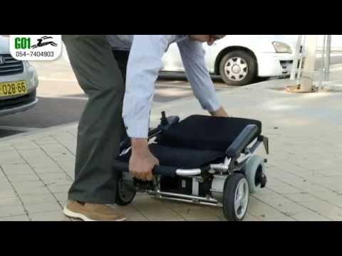 צעיר כסא גלגלים ממונע - ליברטי 7- ScooterGo1 - YouTube PT-02