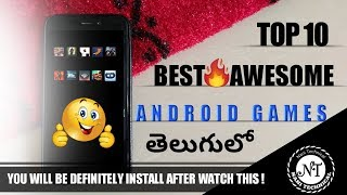 Top 10 best games for android 2018 || android games || in telugu ||. Nani technical.