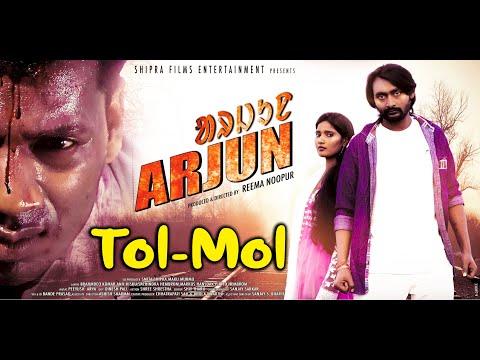 Arjun | Full HD | New Santali song |...