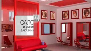 Путин Студия Дизайн Квартир,Сайтов,Фото и видео монтаж
