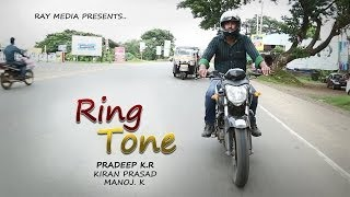 """Ring Tone"" - Malayalam Short Film"
