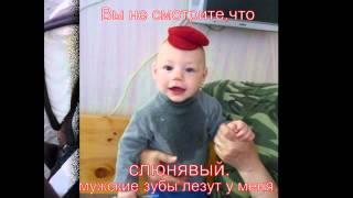 1 год любимому внуку.mp4