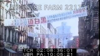 1970: Manhattan Scenes; Suburban House; Farmer 221721-01 | Footage Farm