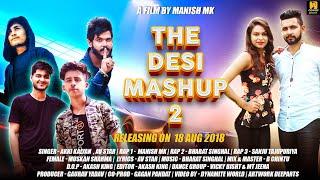 The Desi Mashup 2   Haryanvi Mashup DJ Song 2018  Akki Kalyan  Av Star  Manish MK  Bharat  Sanju