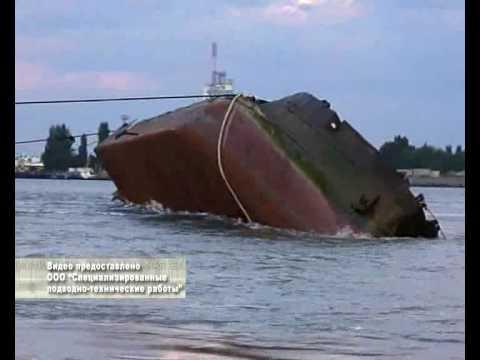 видео: Восстановление плавучести баржи П-3026. Порт Южный.