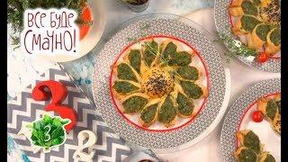 3 место: Подсолнухи со шпинатом — Все буде смачно. Сезон 5. Выпуск 24 от 19.11.17