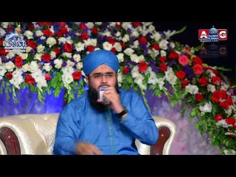 Ya Nabi Nazre Karam Farmana l Hafiz Bilal Raza Qadri l Full HD Latest Mehfil 2018