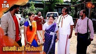 Pandavar Illam - Episode 115 | 3rd December 19 | Sun TV Serial | Tamil Serial