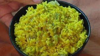 How To Make Yellow Rice