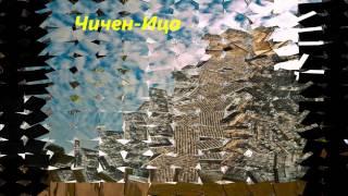 видео Достопримечательности Мексики