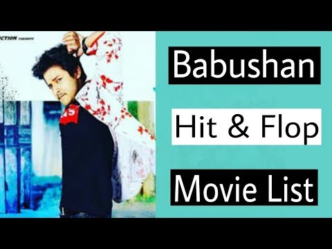 Babushan Mohanty Starer All Odia movies flop and hit list !! Odia Tips