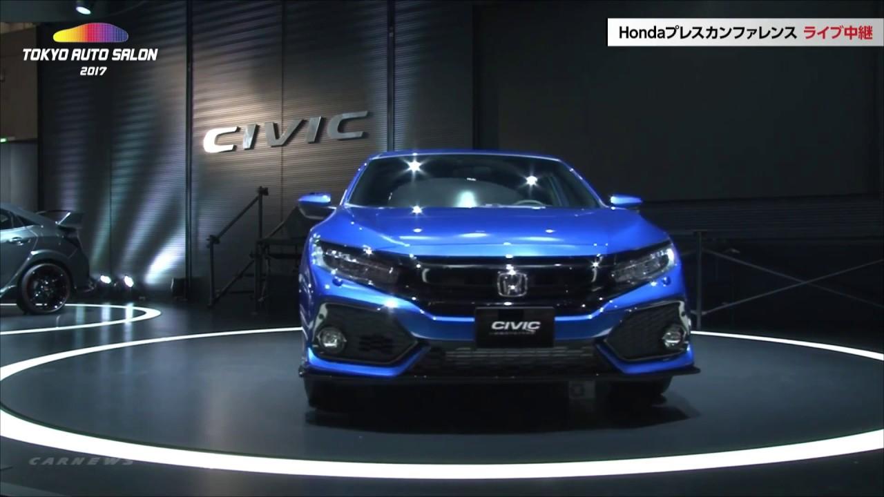 2018 honda civic type r tokyo auto salon 2017 youtube for Salon auto 2018