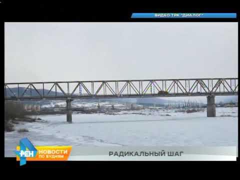 15-летняя девушка спрыгнула с моста в Усть-Куте
