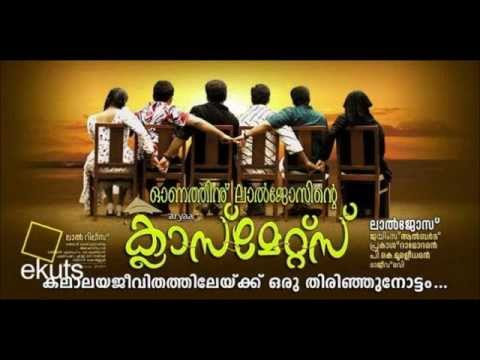 how to use youtube to mp3 on iphone classmates malayalam song ethrakaalam naam 21187