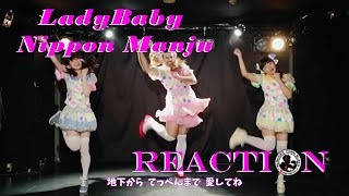 The guys check out LadyBaby and this band had us dying laying. Lady...