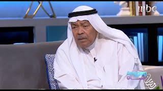 سعد الفرج يتحدث عن عمل