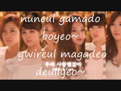 T-ara & Davichi - We were in love *Lyrics*