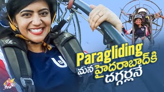 First time Paragliding Ride | Flying Adventure | Trip | #Paragliding | Near Hyderabad | Jyothakka