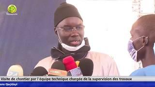 En direct du Complexe Cheikh Ahmadoul Khadim: Visite du Coordonnateur Serigne Mame Thierno MBACKE.