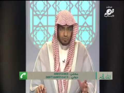حكم العود والبخور للصائم وهل الطيب يفطر الصائم للشيخ صالح المغامسي Youtube