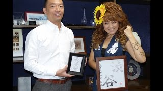 渋谷芸術祭のMCにさきがけて、渋谷区長にご挨拶。