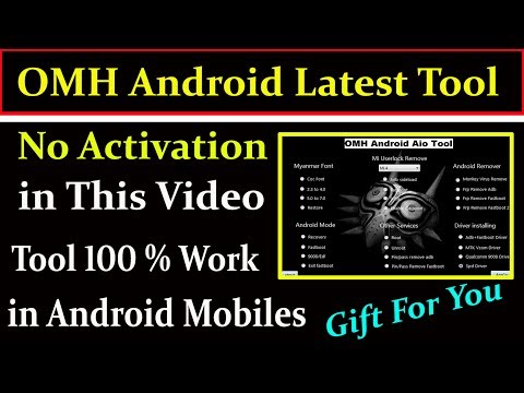 Android Mobile Latest Tool Best Work In Android Mobiles By AMS TECH