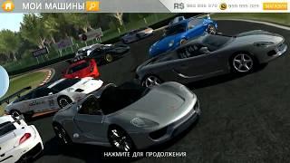 Real Racing 3 Андроид Взлом + Инструкция в описании