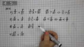 Упражнение 304. Математика 6 класс Виленкин Н.Я.