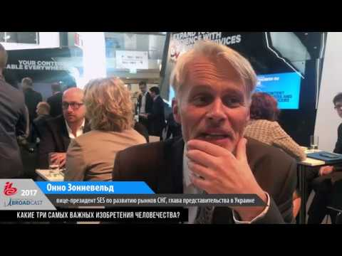 IBC 2017: Quick Questions with Top Managers of Industry | Broadcast.net.ua