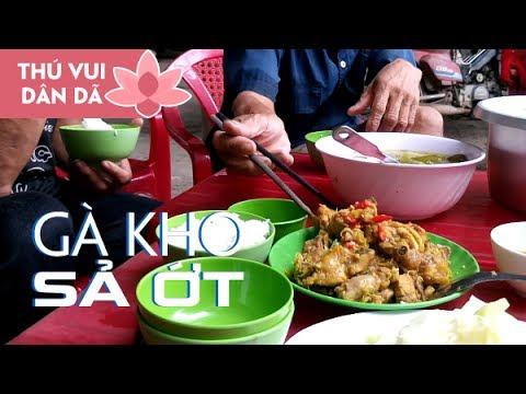 0460 Gà Kho Sả Ớt l Canh Bí Xanh l Bữa trưa cùng mấy cậu kéo cá