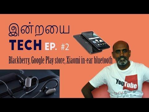 [Tamil - தமிழ்]  #2 Blackberry, Google Play Store, Xiaomi in ear Bluetooth headset