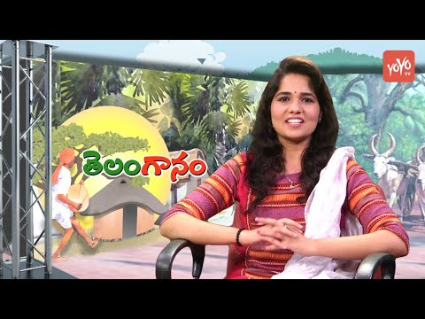 Telangana Folk Singer Chanti Exclusive Songs | Latest Telangana Folk Songs | Telanganam | YOYO TV