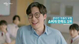 """더케이 손해보험 에듀카 """"미술선생님""""…"""