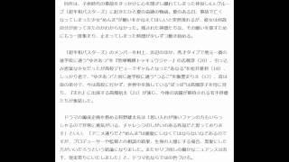 2011年4月~6月まで、フジテレビの深夜アニメ枠「ノイタミナ」ほかで放...