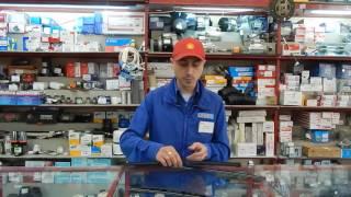 Выбор щетки стеклоочистителя