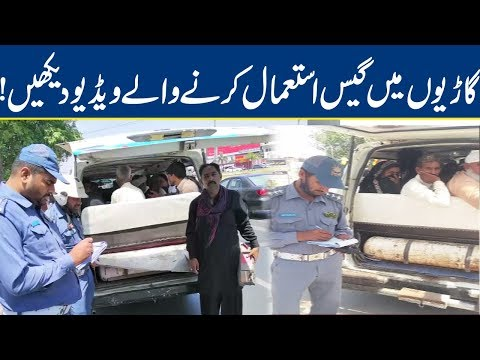 Citizens Stay Alert - Challans To Be Done Over Substandard CNG Cylinders | Breaking News