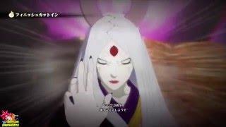 As we prepare for Naruto Ninja Storm 4's arrival, Bandai Namco just...