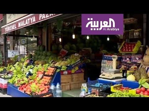 أسعار المحروقات تثير خوف الأتراك من الغلاء