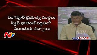 chandrababu-naidu-press-meet-after-cabinet-meeting-in-vijayawada-live-part-03