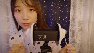 ASMR Relaxing 👂 Attention